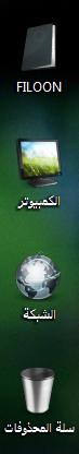 akhawat_islamway_1427177969__.png