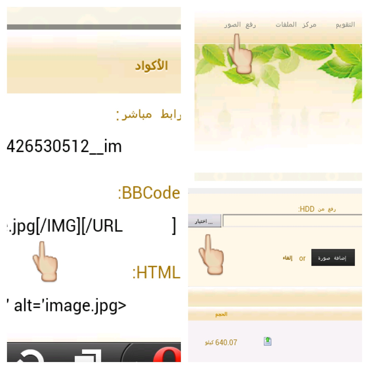 akhawat_islamway_1427229414__image.jpg