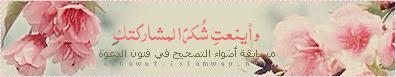 akhawat_islamway_1427575113__vfk54629.png