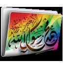 akhawat_islamway_1428781440___-icon.png