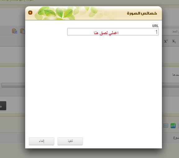 akhawat_islamway_1428844385____23.png