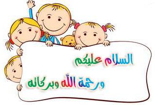 akhawat_islamway_1429053263___.jpg