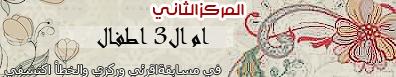 akhawat_islamway_1429381226___3_.png