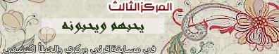 akhawat_islamway_1429382262___.png