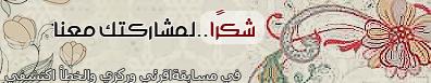 akhawat_islamway_1429382317__.png