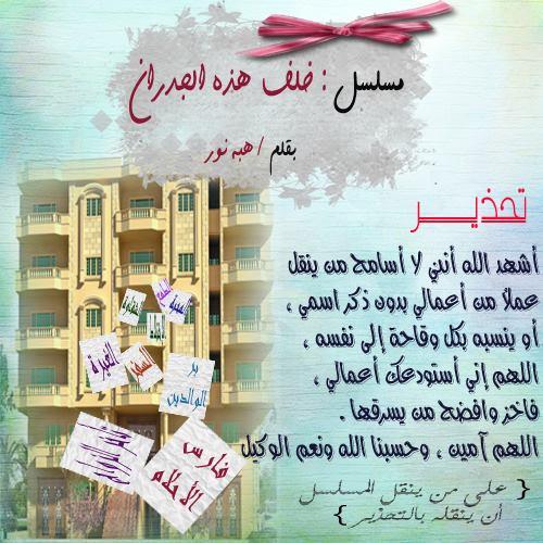 akhawat_islamway_1429725716__post-110778-0-81753000-1416251591.jpg