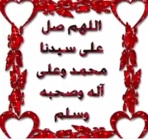 akhawat_islamway_1431519245__capture.png
