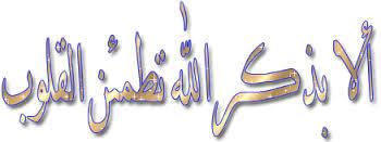 akhawat_islamway_1432821099__images_2.jpg