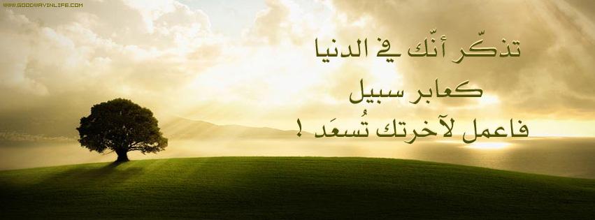 akhawat_islamway_1432904361__0d344c4b6cfa04.jpg