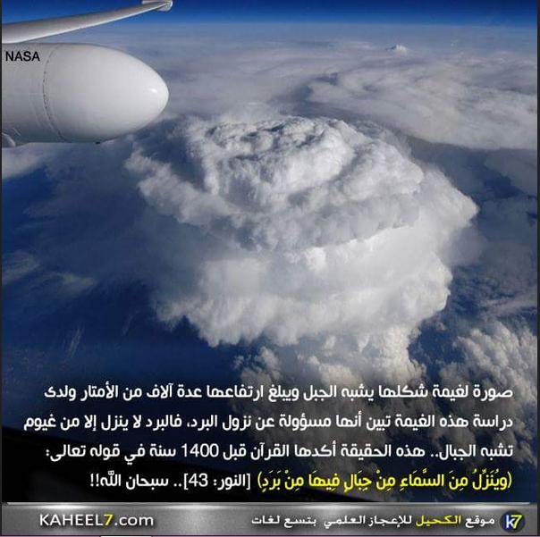 akhawat_islamway_1438039631__qssdf.png