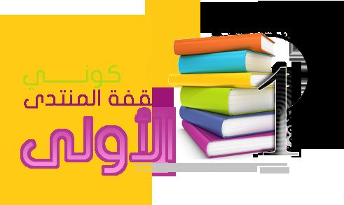 akhawat_islamway_1438319226__.png