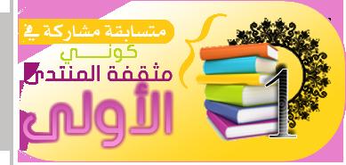 akhawat_islamway_1438319837__.png