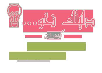 akhawat_islamway_1438372727__.png
