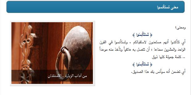 akhawat_islamway_1439008005__a.png