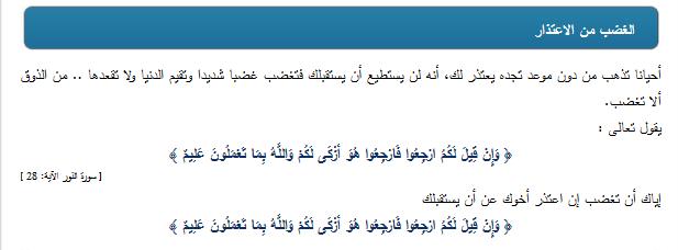 akhawat_islamway_1439008034__2.png
