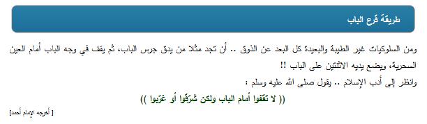 akhawat_islamway_1439008054__3.png