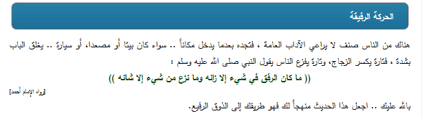 akhawat_islamway_1439008109__4.png