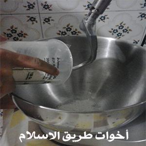 akhawat_islamway_1439632172__akhawat_islamway_1439591415__9.png