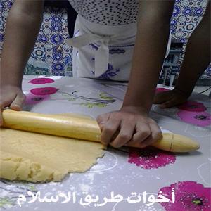 akhawat_islamway_1439632214__akhawat_islamway_1439591480__7.png