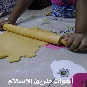 akhawat_islamway_1439632233__akhawat_islamway_1439591513__6.png