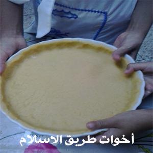 akhawat_islamway_1439632250__akhawat_islamway_1439591544__5.png
