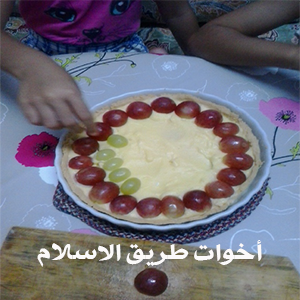 akhawat_islamway_1439632284__akhawat_islamway_1439591604__3.png