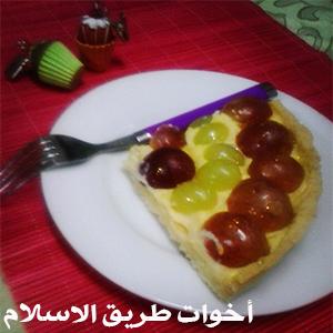 akhawat_islamway_1439632324__akhawat_islamway_1439591674__1.png