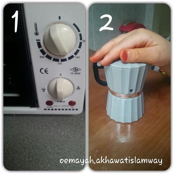 akhawat_islamway_1440423433__cup7.jpg