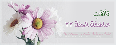 akhawat_islamway_1442008477__3nf81951.png