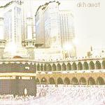 akhawat_islamway_1442057193__1.png