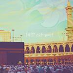 akhawat_islamway_1442057216__2.png