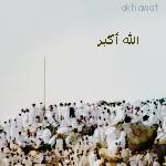 akhawat_islamway_1442137188__6.png