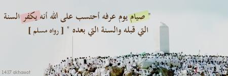 akhawat_islamway_1442137199__6.png