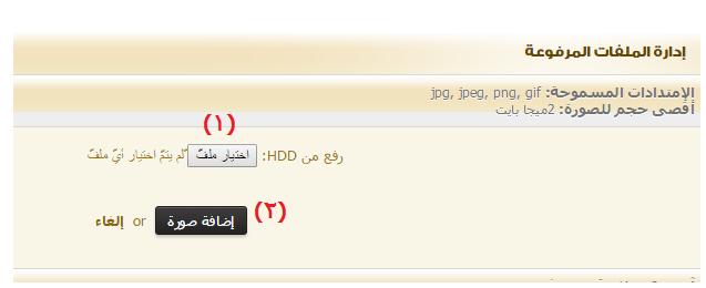 akhawat_islamway_1444814514___.png