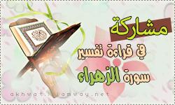 akhawat_islamway_1445018918___2.png