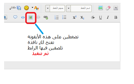 akhawat_islamway_1445498649___.png