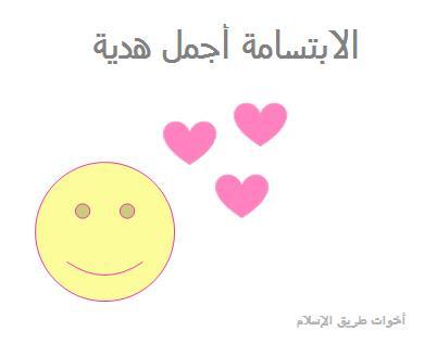 akhawat_islamway_1448081550__.jpg