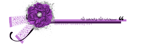 akhawat_islamway_1450028420___1.png