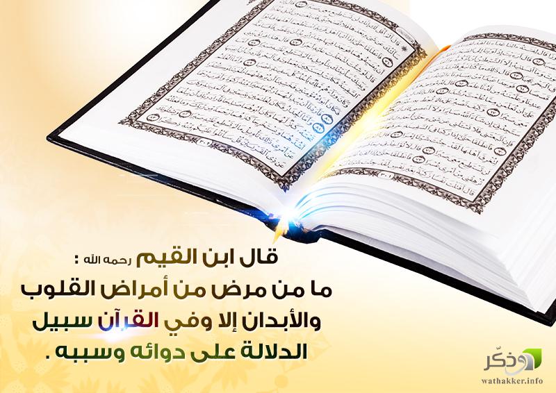 akhawat_islamway_1452667850____.jpg