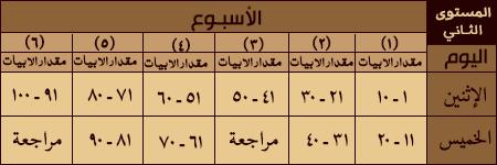 akhawat_islamway_1456921865___2.png