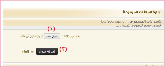 akhawat_islamway_1457541409___.png