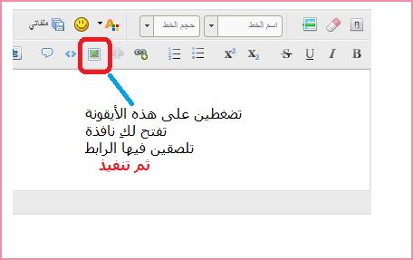 akhawat_islamway_1457541978____2.png
