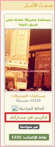 akhawat_islamway_1457551050__.png