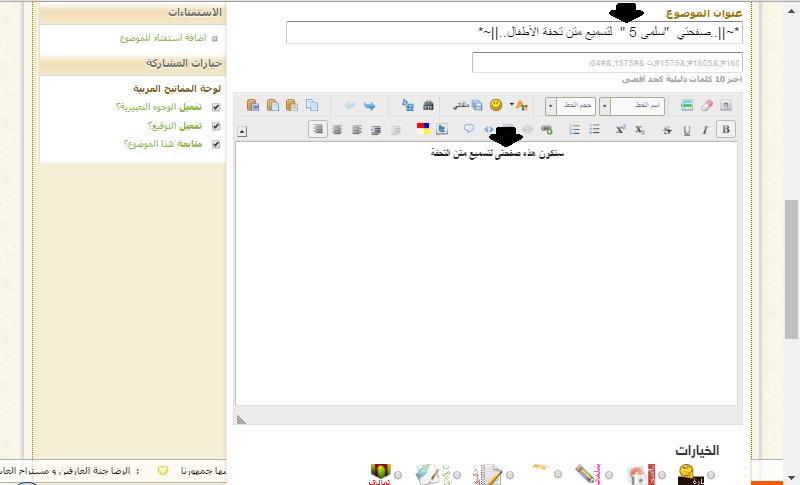 akhawat_islamway_1458957678__fg.png