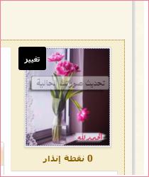 akhawat_islamway_1459252863___.png