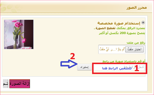akhawat_islamway_1459252909____3.png