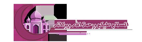 akhawat_islamway_1461754323____1.png