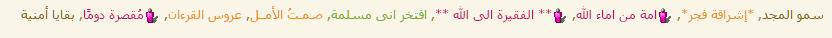 akhawat_islamway_1461763651__4.png