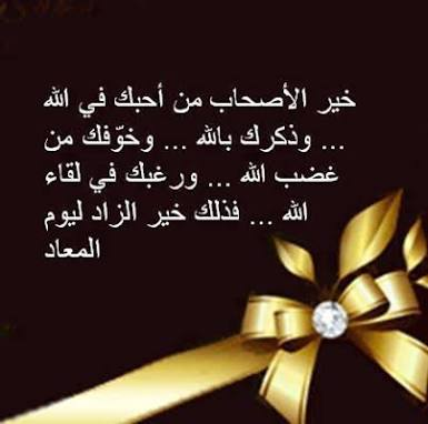 akhawat_islamway_1462324334__images_2.jpg