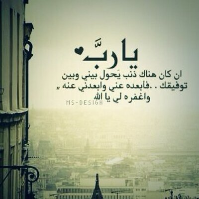 akhawat_islamway_1469039838__f9dae404a54e59ea8d73adc814286ed1_400x400.jpeg